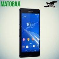 Защитная пленка для Sony Xperia Z3 Compact D5803 - Матовая