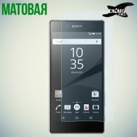 Защитная пленка для Sony Xperia Z5 - Матовая