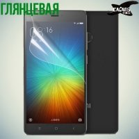 Защитная пленка для Xiaomi Mi4s - Глянцевая