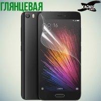 Защитная пленка для Xiaomi Mi5 - Глянцевая