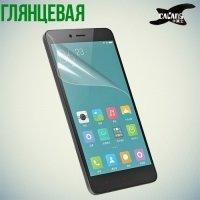Защитная пленка для Xiaomi Redmi Note 2 - Глянцевая