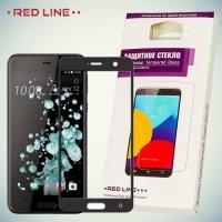 Защитное стекло для HTC U Play - Черное Red Line