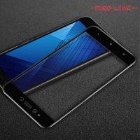 Защитное стекло для Xiaomi Redmi Note 5A 2/16GB - Черное Red Line