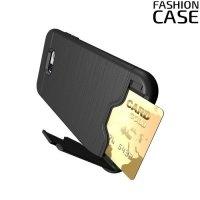 Защитный чехол для Samsung Galaxy A7 2017 SM-A720F с подставкой и отделением для карты - Черный