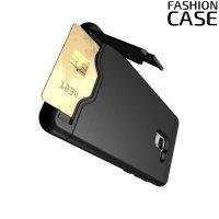 Защитный чехол для Samsung Galaxy A8 Plus 2018 с подставкой и отделением для карты - Черный