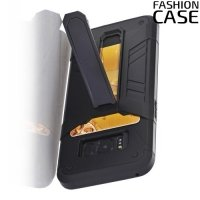 Защитный чехол для Samsung Galaxy S8 Plus с отделением для карты - Черный