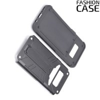 Защитный чехол для Samsung Galaxy S8 с подставкой и отделением для карты - Черный