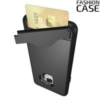 Защитный чехол для Samsung Galaxy S9 Plus с подставкой и отделением для карты - Черный