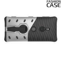 Защитный чехол с поворотной подставкой для Sony Xperia XZ2 - Серый