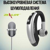 Zealot беспроводная гарнитура для телефона Bluetooth с микрофоном