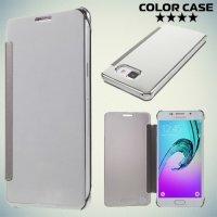 Зеркальный чехол книжка ColorCase с функцией Clear View Cover для Samsung Galaxy A5 2016 - Серебряный