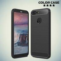 Жесткий силиконовый чехол для Huawei Honor 9 Lite с карбоновыми вставками - Черный