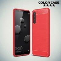 Жесткий силиконовый чехол для Huawei P20 Pro с карбоновыми вставками - Коралловый