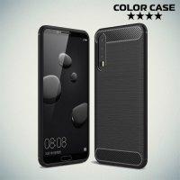 Жесткий силиконовый чехол для Huawei P20 Pro с карбоновыми вставками - Черный