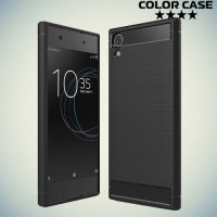 Жесткий силиконовый чехол для Sony Xperia XA1 Ultra с карбоновыми вставками - Черный