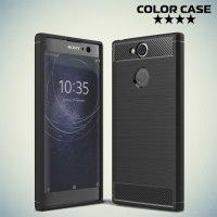 Жесткий силиконовый чехол для Sony Xperia XA2 с карбоновыми вставками - Черный