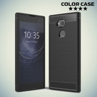 Жесткий силиконовый чехол для Sony Xperia XA2 Ultra с карбоновыми вставками - Черный