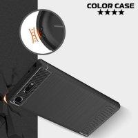 Жесткий силиконовый чехол для Sony Xperia XZ1 Compact с карбоновыми вставками - Черный