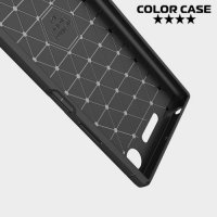 Жесткий силиконовый чехол для Sony Xperia XZ1 с карбоновыми вставками - Черный