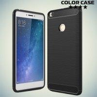 Жесткий силиконовый чехол для Xiaomi Mi Max 2 с карбоновыми вставками - Черный