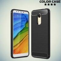 Жесткий силиконовый чехол для Xiaomi Redmi 5 Plus с карбоновыми вставками - Черный