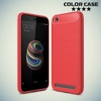 Жесткий силиконовый чехол для Xiaomi Redmi 5a с карбоновыми вставками - Коралловый