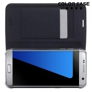Тонкий чехол книжка для Samsung Galaxy S7 Edge - Темно синий
