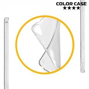 Тонкий силиконовый чехол для HTC Desire 10 Lifestyle - Прозрачный