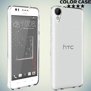 Тонкий силиконовый чехол для HTC Desire 626 / 628 - Прозрачный