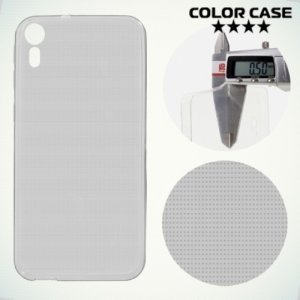 Тонкий силиконовый чехол для HTC Desire 830 Dual Sim  - Полупрозрачный серый
