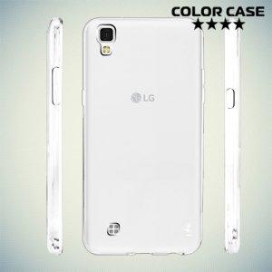 Силиконовый чехол для LG X Power K220DS - Прозрачный