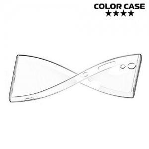 Тонкий силиконовый чехол для Sony Xperia XA1 Ultra - Прозрачный