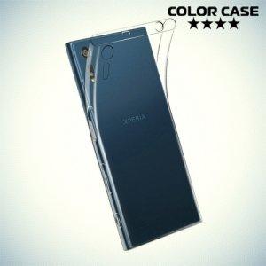 Тонкий силиконовый чехол для Sony Xperia XZ / XZs - Прозрачный