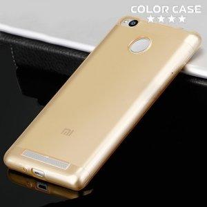 Силиконовый чехол для Xiaomi Redmi 3 Pro / 3s - Золотой