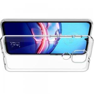 Ультратонкий прозрачный силиконовый чехол для Motorola Moto G9 Play / Moto E7 Plus