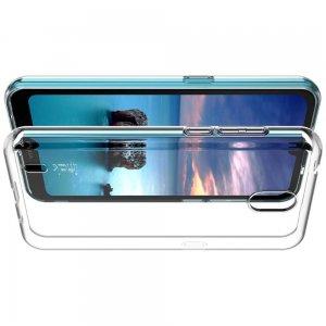 Ультратонкий прозрачный силиконовый чехол для Nokia 1.3