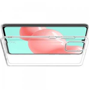 Ультратонкий прозрачный силиконовый чехол для Samsung Galaxy A41