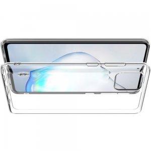 Ультратонкий прозрачный силиконовый чехол для Samsung Galaxy Note 10 Lite