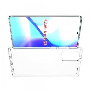 Ультратонкий прозрачный силиконовый чехол для Samsung Galaxy Note 20
