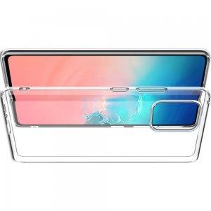Ультратонкий прозрачный силиконовый чехол для Samsung Galaxy S10 Lite