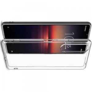 Ультратонкий прозрачный силиконовый чехол для Sony Xperia 1 II