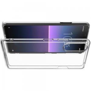 Ультратонкий прозрачный силиконовый чехол для Sony Xperia 10 II