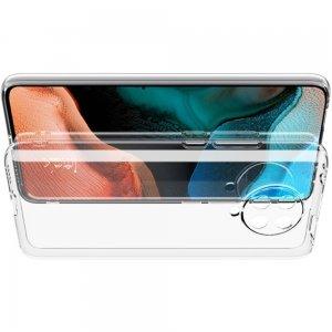 Ультратонкий прозрачный силиконовый чехол для Xiaomi Poco F2 Pro