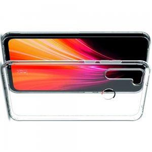 Ультратонкий прозрачный силиконовый чехол для Xiaomi Redmi Note 8