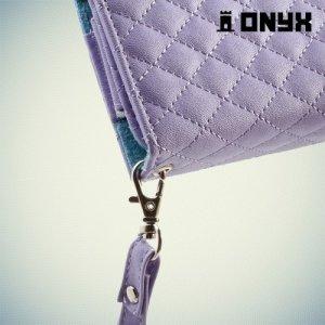 Универсальный чехол футляр сумочка для телефона Ромбус - сиреневый