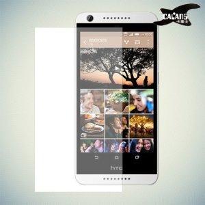 Закаленное защитное стекло для HTC Desire 626 и 626g+ dual sim