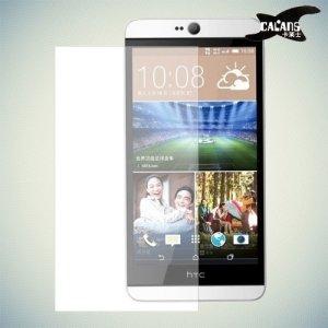 Закаленное защитное стекло для HTC Desire 826 dual sim