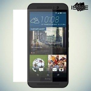 Закаленное защитное стекло для HTC One M9