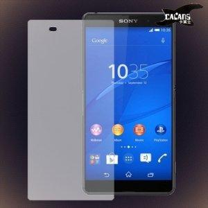 Закаленное защитное стекло для Sony Xperia Z3+