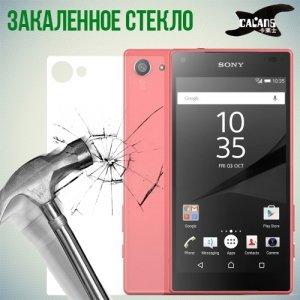 Закаленное защитное стекло для Sony Xperia Z5 Compact на Заднюю Крышку - Calans
